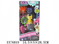 Кукла инопланетянка «НОВИ СТАРС»
