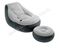 INTEX Кресло велюр с подушкой 99*130*76 в кор