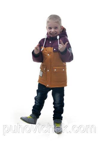 Модная курточка для мальчика демисезонная