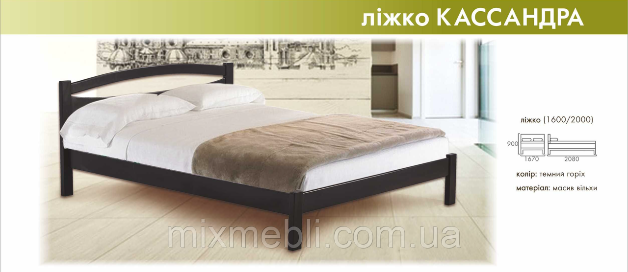 Кровать Кассандра 160*200 RoomerIn