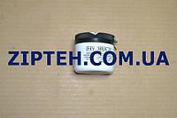 Смазка для сальников стиральной машинки Indesit Hydra C00292523 (482000031990)
