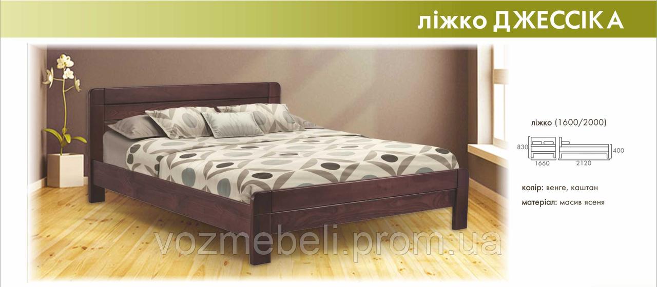 Кровать Джессика 160*200 RoomerIn