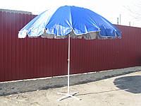 Синий круглый уличный зонт диаметр 3м без подставки ноги
