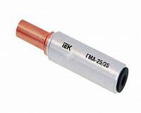 Гильза ГМА-50/70 медно-алюминиевая соединительная IEK
