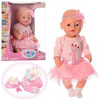 Детская кукла интерактивная пупс Baby Born BL020M-N