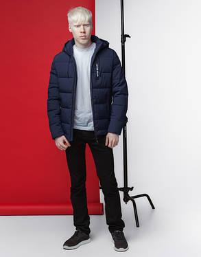 Куртка весенне-осенняя мужская 4435 темно-синяя, фото 2