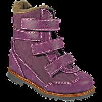 Ортопедические ботинки  зимние 06-760 р.31-36