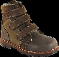 Ортопедические ботинки  зимние 06-756 р.31-36