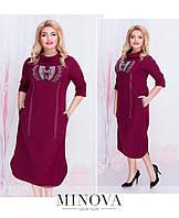 Платье туника в расцветках 24069, фото 1