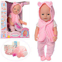 Детская кукла интерактивная пупс Baby Born BB 8020-458