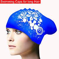 Шапочка для плавания женская для длинных волос