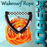 Фал с рукояткой Jobe Wakesurf Rope