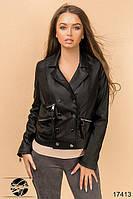 Женская кожаная куртка из экокожи