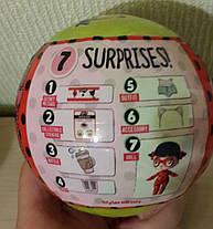 Кукла Сюрприз ЛОЛ Леди Баг  L.O.L. Surprise, фото 3