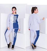 Костюм женский спортивный с джинсовыми вставками 24075