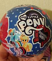 Игрушка Сюрприз в шаре My Little Pony. Моя маленькая пони