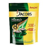 Кава Якобз Монарх (400 г) розчинна
