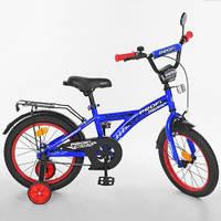 Велосипед детский PROF1 14д. T1433  Racer,синий,звонок,доп.колеса