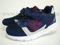 Модные кроссовки Tom.m. Размеры 27, 28, 29, 30, 31.