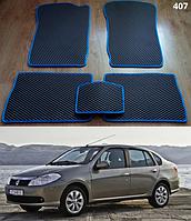 Коврики на Renault Symbol II '08-13. Автоковрики EVA