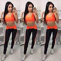 Женский спортивный костюм для фитнеса