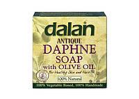 Натуральное оливковое лавровое мыло Dalan Antique Dapphne 170 грамм