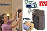 Универсальный степлер, гвоздезабиватель Insta Hang