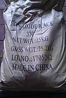 Пигмент для бетона черный  330