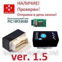 Диагностический сканер ELM327mini bluetooth v1.5 с кнопкой  PIC18F25K80