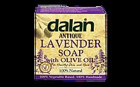 Натуральное оливково-лавандовое мыло DALAN Antique Lavender, 150 гр