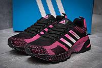 Кроссовки женские Adidas  Marathon TR 21, розовые (11724),  [  38 40  ]