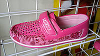 Мокасины/ туфли детские на липучке розовые для девочки 27,28,31