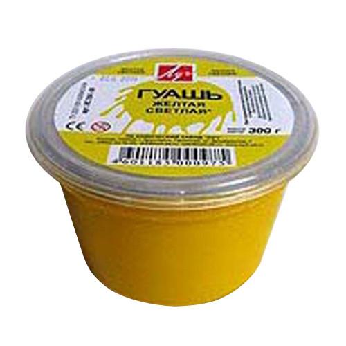 Гуашь желтая светлая 225 мл, 0.3 кг 8С394-08