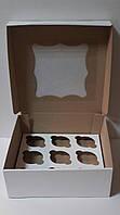 Коробка для кексов с окошком