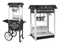 Машина для попкорна Royal Catering RCPW-16.3