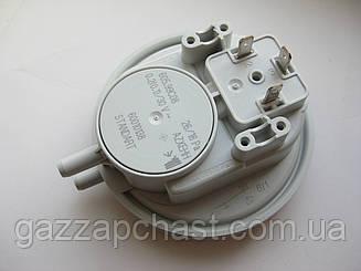 Прессостат Huba Control (Швейцария) 26/18 Pa для бытовых газовых котлов (60010138)