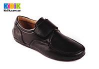 Туфли для мальчика Eleven Shoes 190213