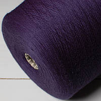 Пряжа Mimi, фиолет тёмный (50% меринос, 50% ПА; 1500 м/100 г)