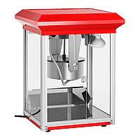 Аппарат для попкорна ROYAL CATERING RCPR-1135