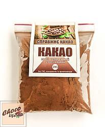 """Какао порошок """"Економ"""", алкалізований, жирність 10-12%, уп. 200г"""
