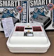Инкубатор Рябушка Smart Turbo -70 цифровой с механическим переворотом,инфракрасным нагревателем и вентилятором