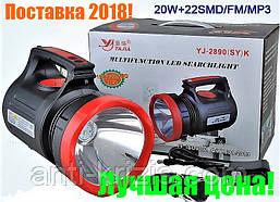Фонарь прожектор Yajia YJ-2890 20W, фонарик с радио и Power bank, сверхмощный!
