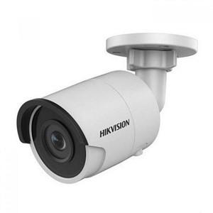 Hikvision DS-2CD2063G0-I (4 мм)