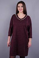 Берта. Оригинальное платье больших размеров для женщин. Бутылка. 58 60 62 64 бордо