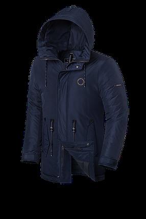 Мужская темно-синяя зимняя куртка Braggart Black Diamond (р. 46-56) арт. 4862 G, фото 2