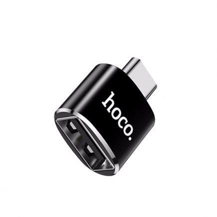 Адаптер Type-C - USB Hoco UA5