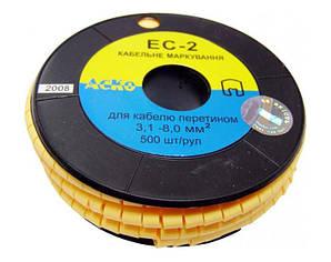 Кабельная маркировка ЕС-2  (3,1-8,0 кв.мм)(А)