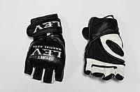 """Перчатки для MMA LEV """"М3 Профи"""" (бои без правил) кожа р.L"""