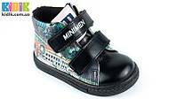 Демисезонные ботинки для мальчика Minimen 110054