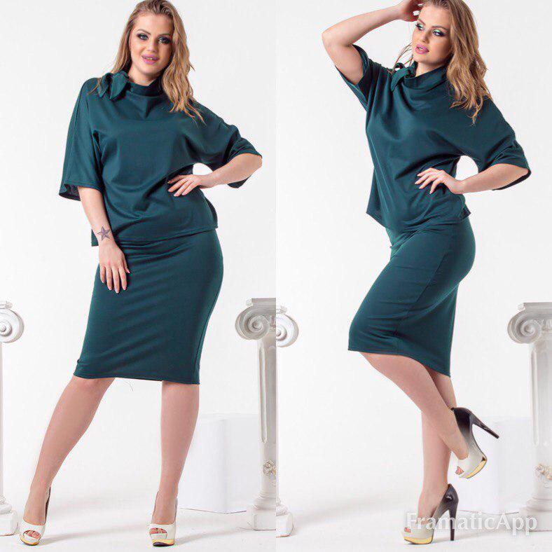 Женский юбочный костюм  +цвета